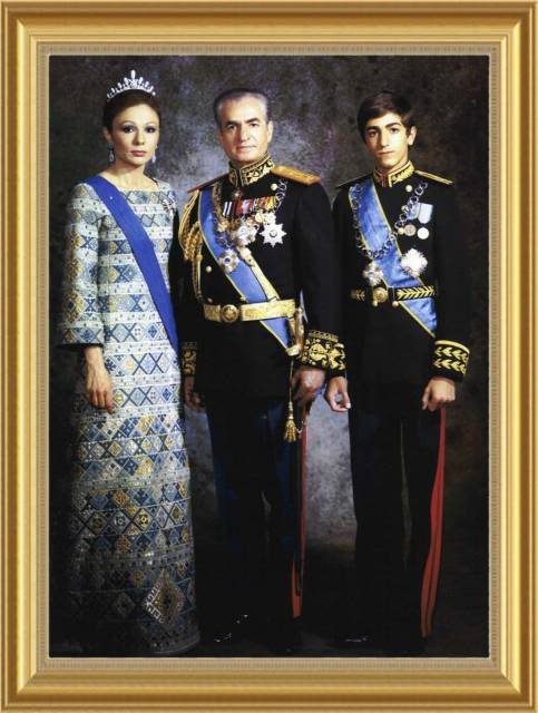 Imperial Family of Iran