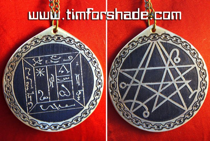 Necronomicon MARDUK KURIOS Seal Demon Lord pendant by TimforShade on DeviantArt