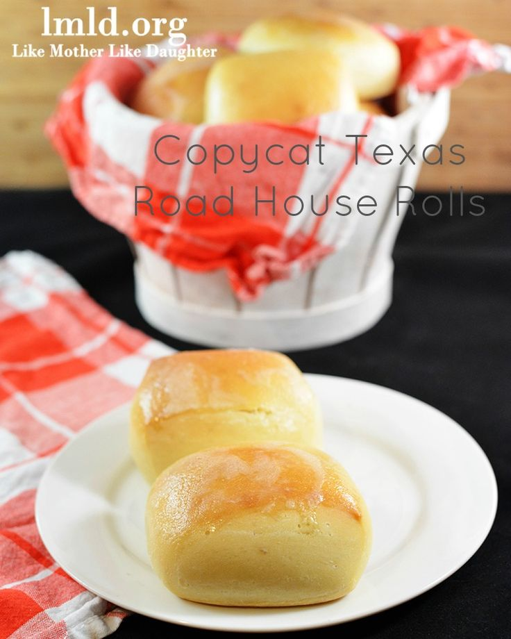 These copycat texas road house rolls are almost as good as the real thing! #lmldfood
