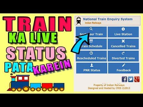 how to spot yoor train | train running status and plateform status | ind...