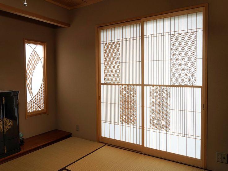 M s de 25 ideas incre bles sobre pantalla tipo shoji en - Puertas shoji ...