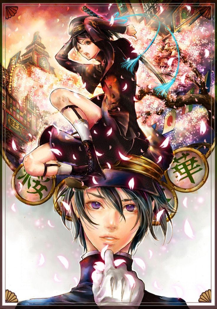 Cute Yaoi Love Anime Adekan Wallpaper by Tukiji Nao
