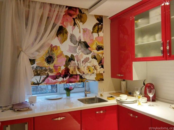 Шторы для кухни 2016: фото новинки | 200 идей дизайна штор на кухню
