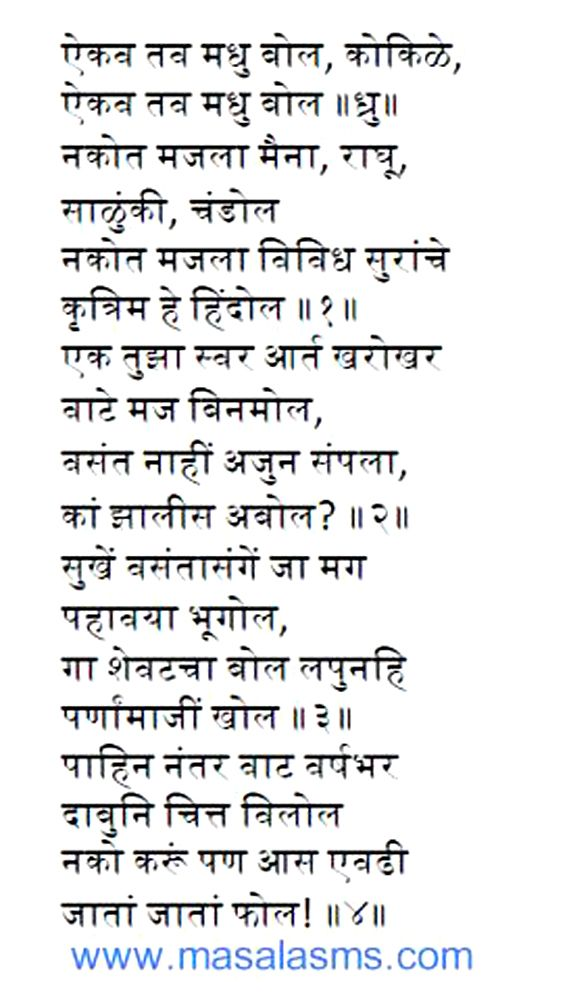 Namdeo dhasal quotes
