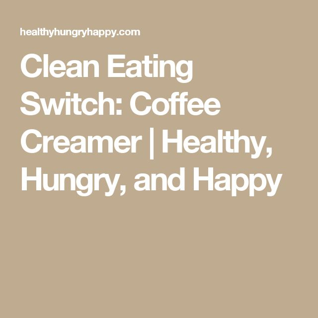 Clean Eating Switch: Coffee Creamer   Healthy, Hungry, and Happy