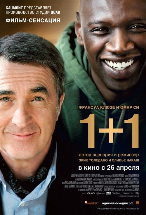 Watch The Intouchables Full Movie Online