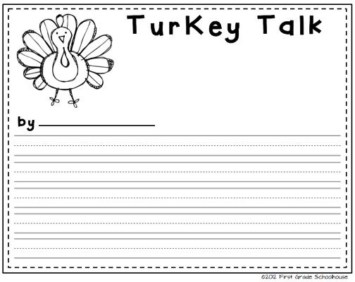 Thanksgiving Writing Prompts and Afterschool Activities Linky Party