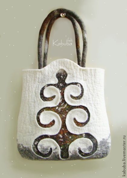 #felted #bag #cool