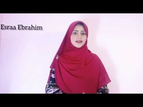 طريقة لف الخمار الماليزي بطريقة سهلة جدا Youtube In 2021 Islamic Love Quotes Love Quotes Quotes