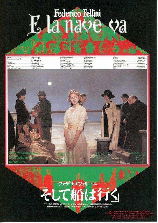 """「そして船は行く」 フェデリコ・フェリーニ- """" E la nave va """" - Federico Fellini -(1983年)"""