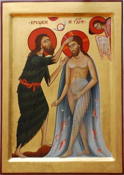 Baptism of Christ. 2010
