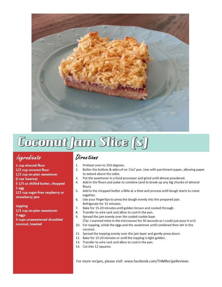 Coconut Jam Slice recipe (S)  https://www.facebook.com/THMRecipeReviews