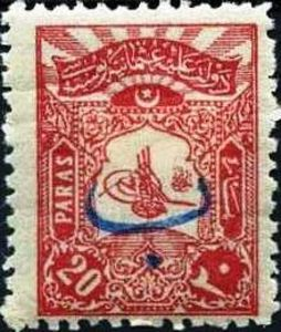 External post stamp - Tughra of Abdulhamid II 1906