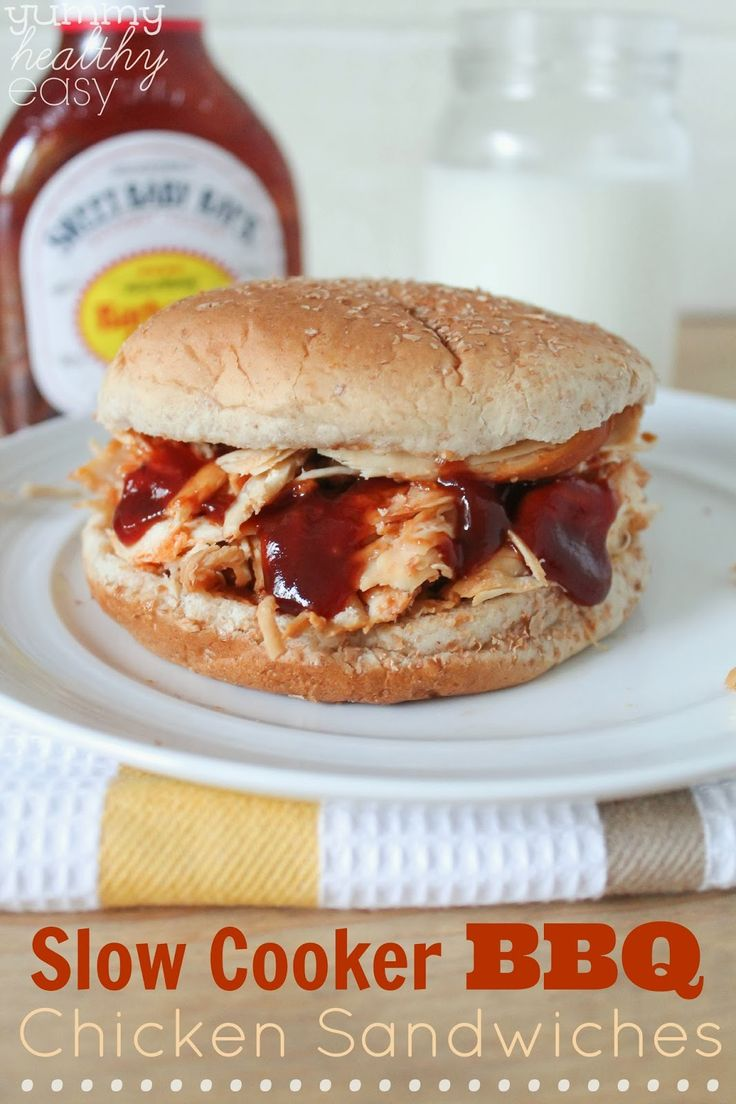 Slow Cooker BBQ Shredded Chicken Sandwiches - super EASY recipe with only 4 ingredients! These are GOOD! #crockpot #chicken