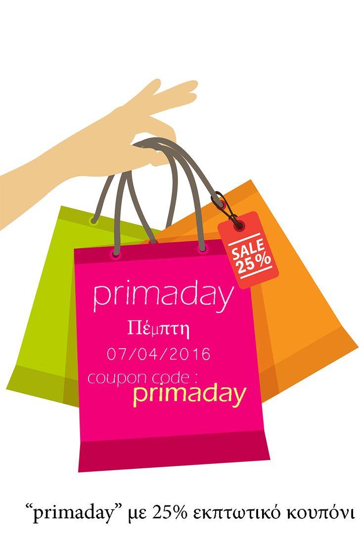 PRIMADAY Πέμπτη 07-04-2016 έκπτωση 25% σε όλα μας τα είδη με το κουπόνι PRIMADAY στο www.primadonna.com.gr