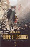 Terre et cendres de Atiq Rahimi