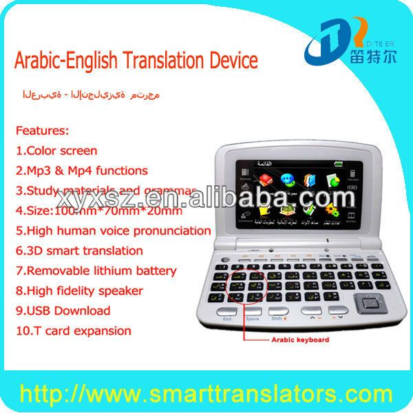 how to change arabic to english in keyboard