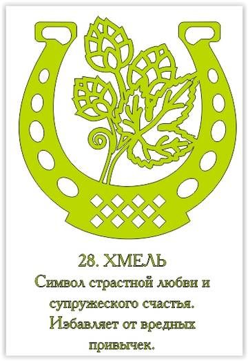 http://s3.uploads.ru/t/ogDjk.jpg | Книга теней, Руны ...