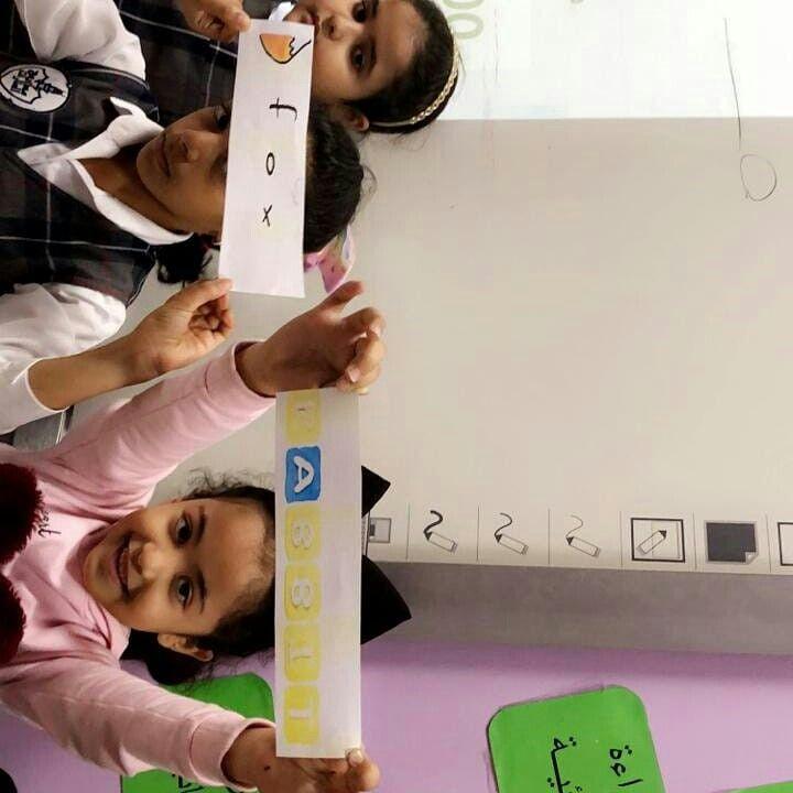 النشاط المدرسي ينمي ابداعي مدارس منارات الرياض التعليم معارف للتعليم موهبة السعودية تفعيل التعلم المتمايز لعمل سلسلة غذائية