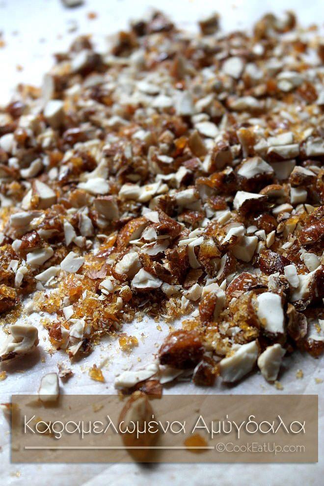 Συνταγή: Πώς καραμελώνουμε ξηρούς καρπούς ⋆ CookEatUp