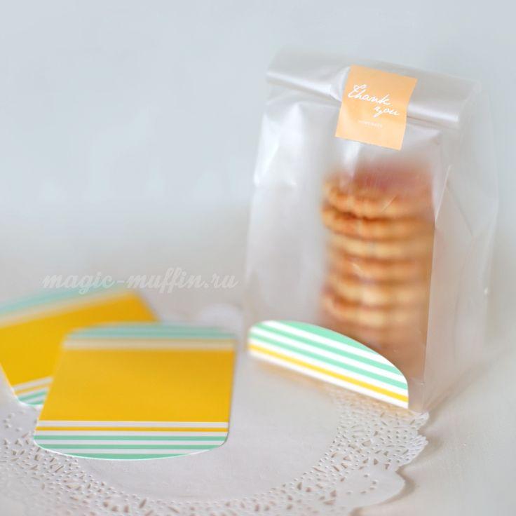 Пакет с жёлто-зелёным картонным дном cookies wrapping, cookies bag, cookies box