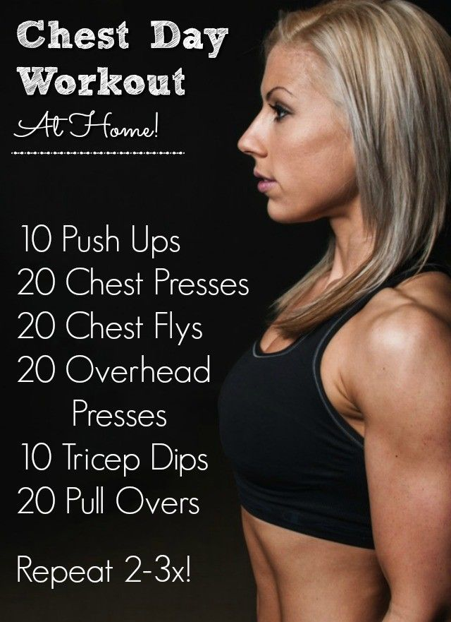 Get your workout on, at home! This is an awesome, quick chest workout you can fit in whenever you have a chance during your busy day. Click through for the full workout description and for more great workouts you can do at home!