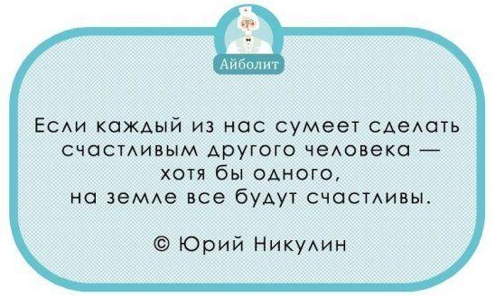Никулин http://to-name.ru/biography/jurij-nikulin.htm