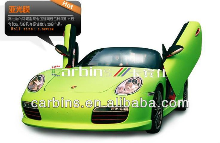 Aliexpress.com : Buy Bub Green Matte vinyl film  wraps car stickers  Newest and top popular color! from Reliable vinyl wraps suppliers on Guangzhou Carbins Auto Accessory Co., Ltd. $230.00