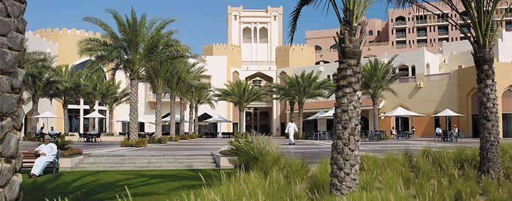 About Al Bandar Hotel