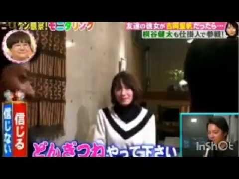吉岡里帆さんの「コン!」破壊力ハンパない!可愛いすぎる! #モニタリング