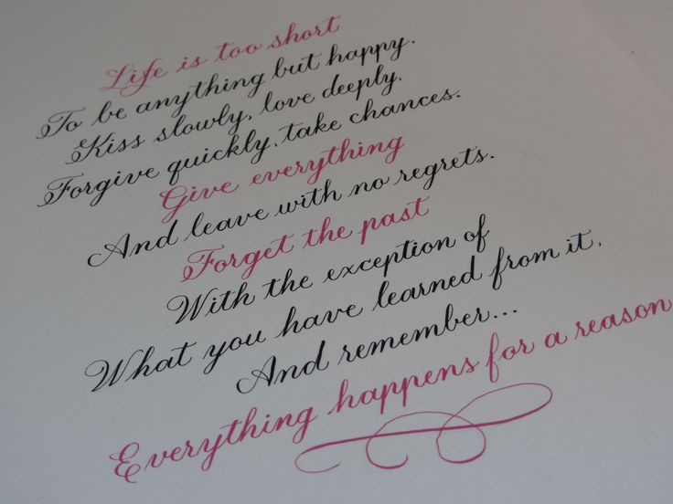 Everything Happens For A Reason Calligraphy