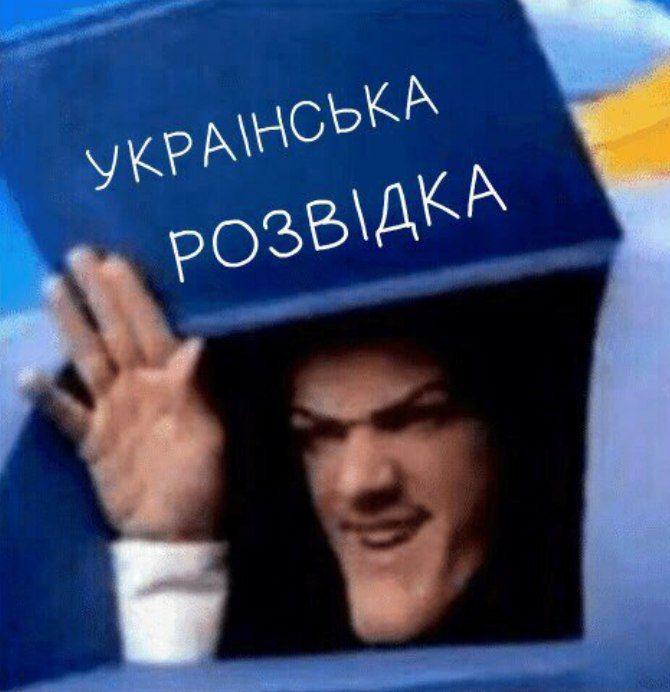 Pin Ot Polzovatelya Diana Diy Na Doske Mem Memy Veselye Memy Smeshno