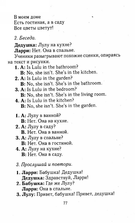 Готовые домашние задания для алгебры к учебнику каченовский