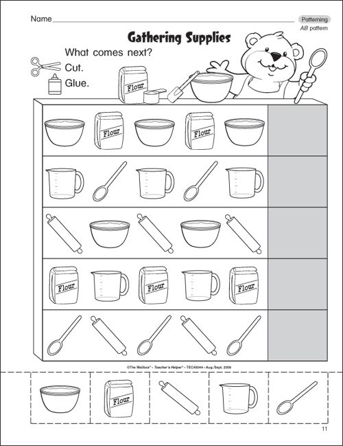 Pattern Math Pages ~Freebie