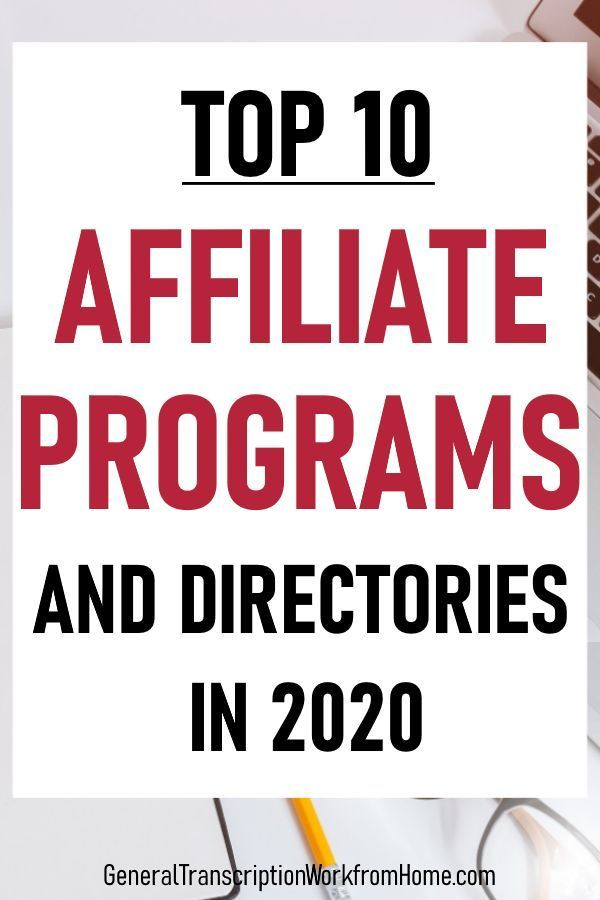 How To Make Money With Affiliate Marketing Programs