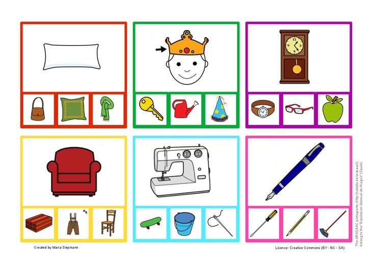 Babel - Free Language/Speech Therapy Resources.: Game: What are they for?