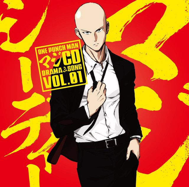 """One-Punch Man"" will Return with Four-Volume Drama CDs"