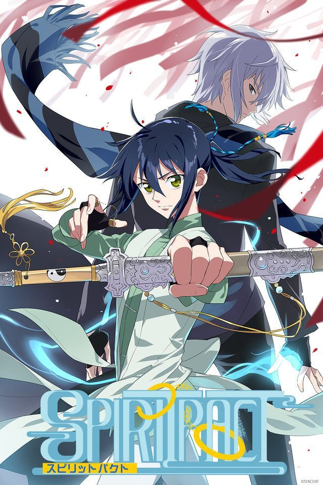 """Adds """"Spiritpact"""" Anime to Winter 2017 Simulcast Lineup"""