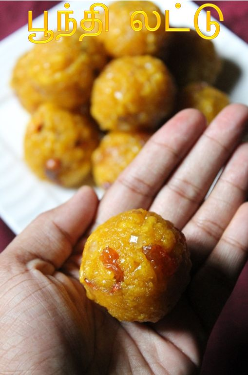 Even though i have posted my all time favourite motichoor ladoo  here before, i still wanted to share boondi ladoo recipe. The procedure...