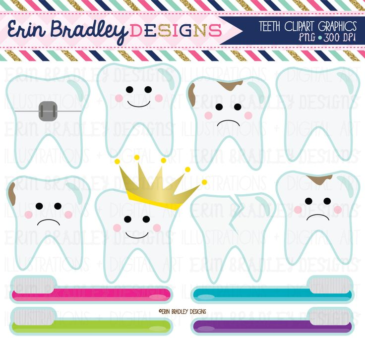 Dentist Clipart Tooth Teeth Clip Art Graphics with Cavities Braces Toothbrushes Instant Download Commercial Use de ErinBradleyDesigns en Etsy https://www.etsy.com/es/listing/240680535/dentist-clipart-tooth-teeth-clip-art
