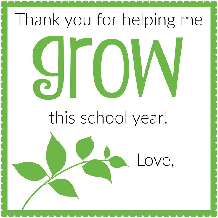 Dynamite image for thank you for helping me grow free printable
