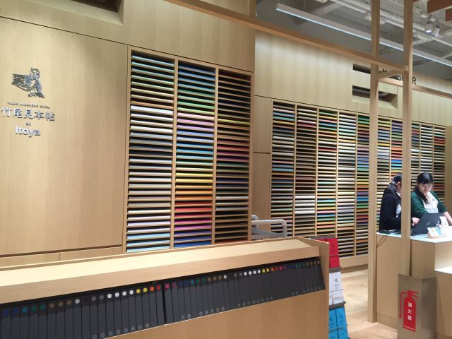 A 100-year-old Japanese stationery store lets customers design the perfect, custom notebook — Quartz