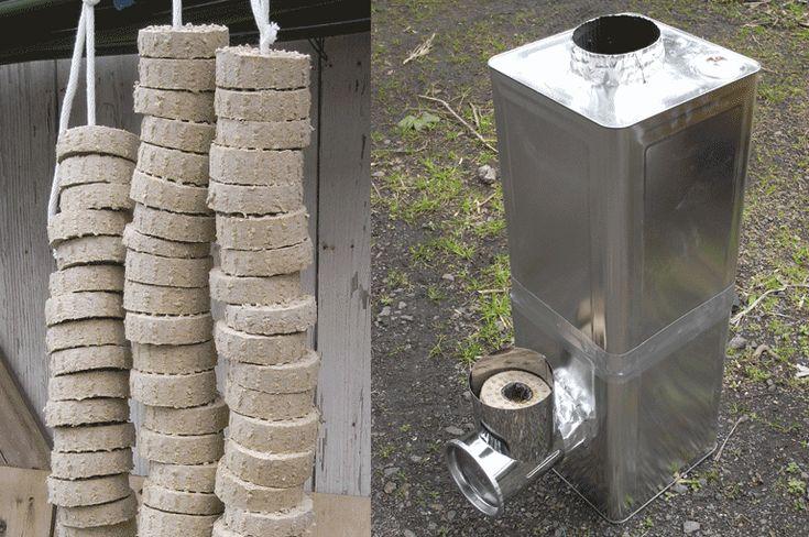 genereight: Saw dust reuse   木屑の再生