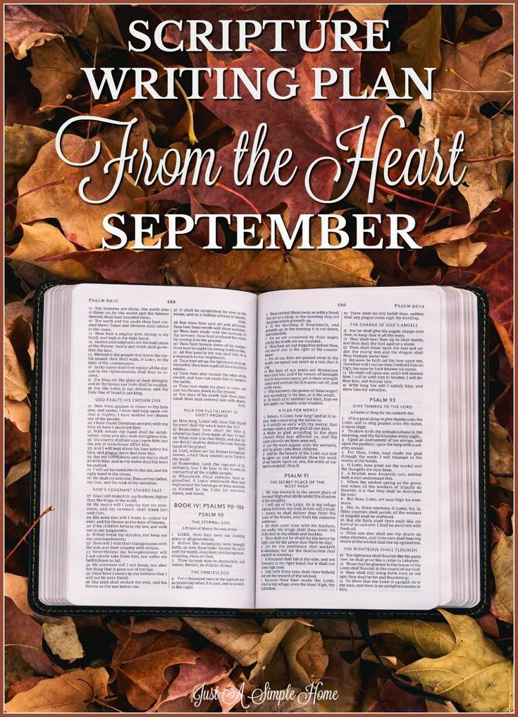 From The Heart Scripture Writing Plan | Happy Fall/ Autumn | Writing