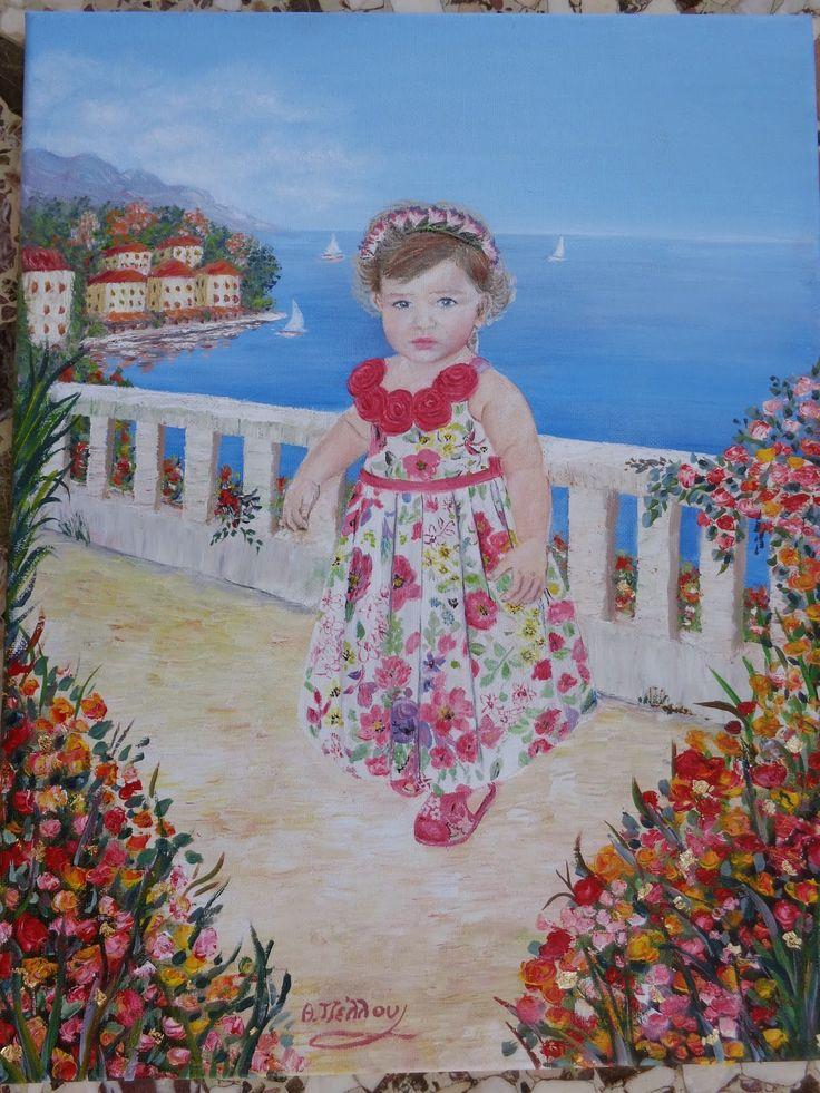 ΖΩΓΡΑΦΟΤΕΧΝΗΜΑΤΑ από τη Θάλεια και τη Γεωργία - Painting and Crafting: ΠΑΙΔΙΚΟ ΠΟΡΤΡΑΙΤΟ