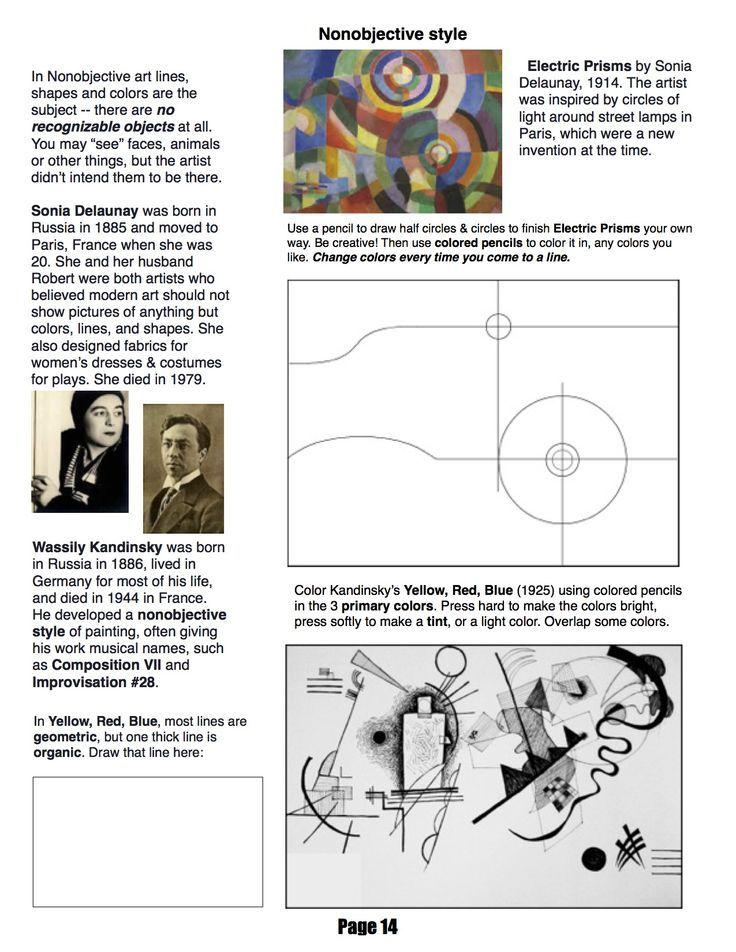 1348 best images about worksheets printables on pinterest principles of art elements of art. Black Bedroom Furniture Sets. Home Design Ideas