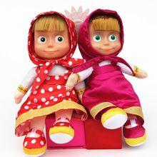 New Příjezd Ruská Máša a medvěd plyšové panenky Miminka Dětské Best Měkké & plyšové zvíře Gift -Style mít zásoby (Čína (pevninská část))