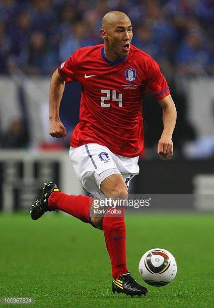 Cha Du Ri of South Korea runs with the ball during the international friendly match between Japan and South Korea at Saitama Stadium on May 24 2010...