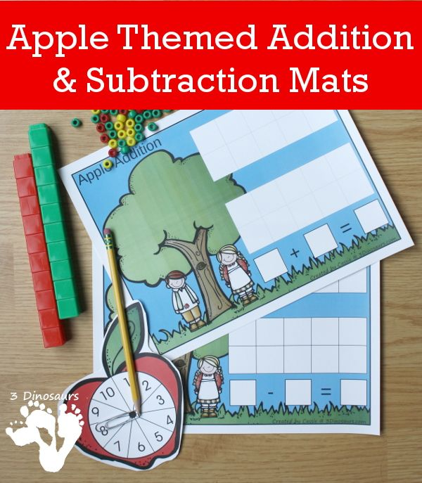 Free Apple Themed Addition & Subtraction Mats | 3 Dinosaurs