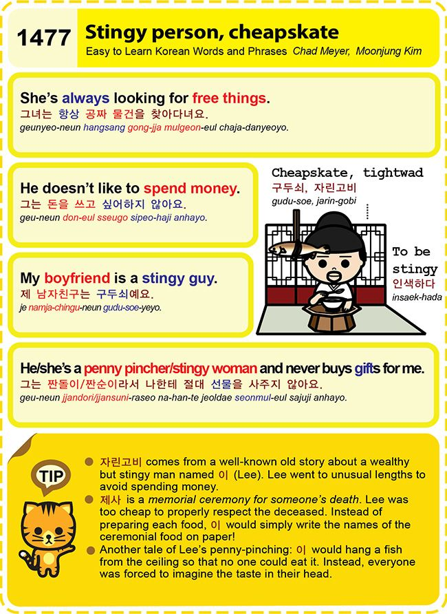 essay of stingy person Personality: Short Essay on Personality